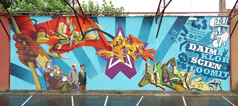 daim loomit scien klor mural 3D INSANITY With Only Four Letters