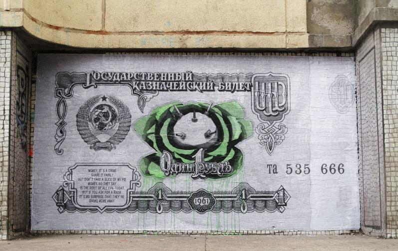 money graffiti street art ludo natures revenge THE WAR IS ON: Natures Revenge by Ludo