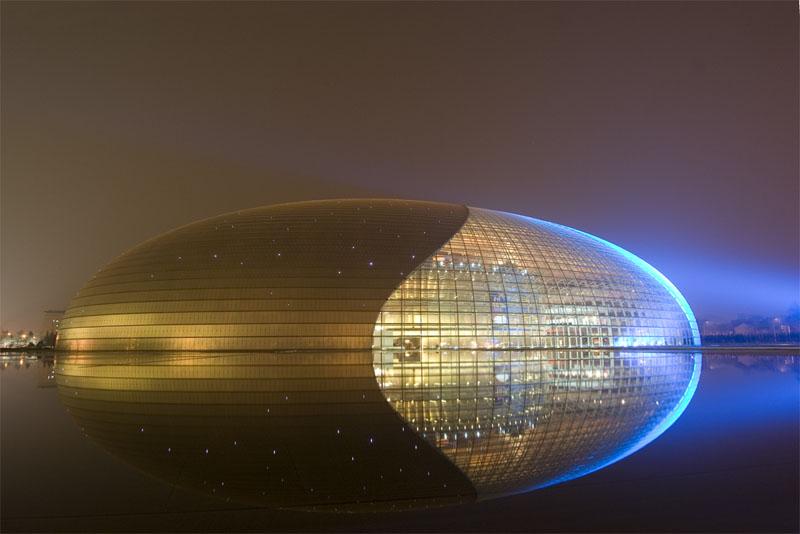 Imagini pentru National Theatre (Beijing, China)
