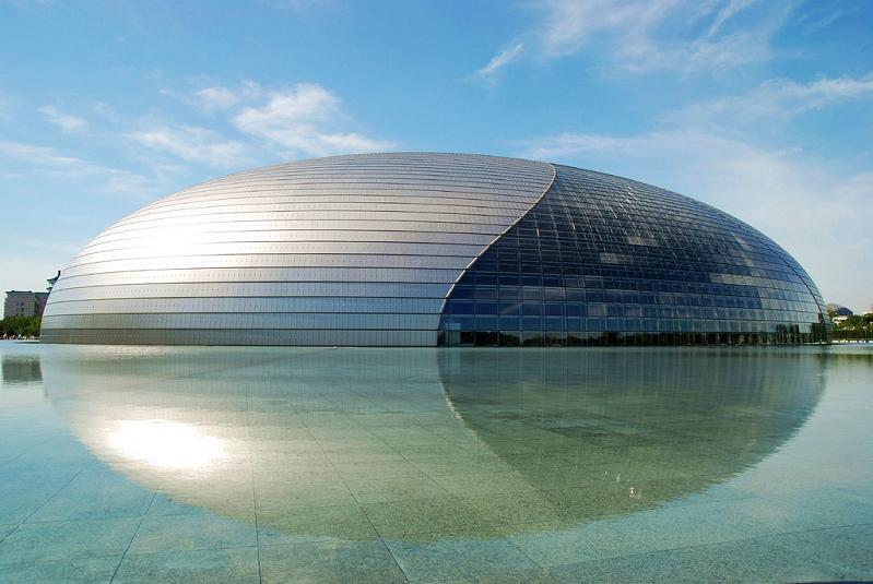 The egg building in china national centre for performing for Beijing opera house architect