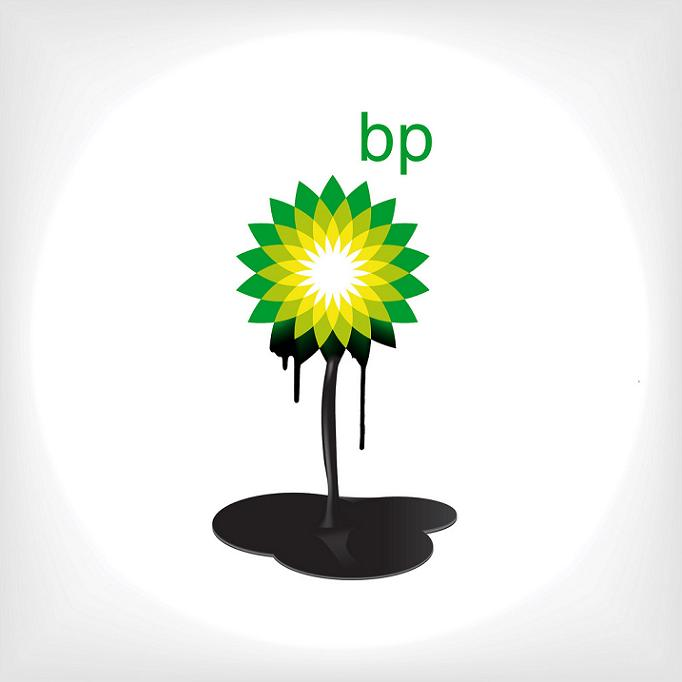 bp logo tweak Rebranding the BP Logo: The 25 Funniest and Most Creative