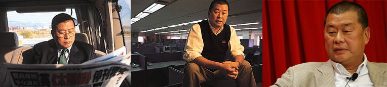 jimmy lai Animating the News   Jimmy Lai | Next Media