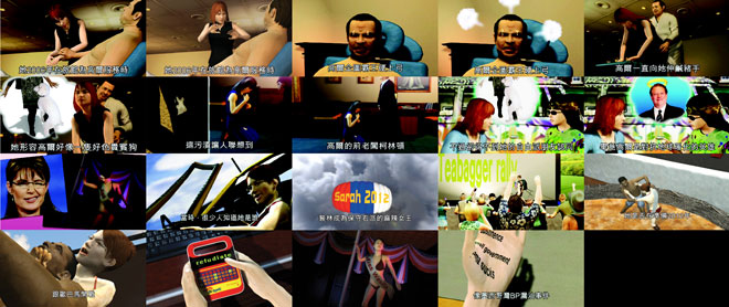 next-media-news-animation-jimmy-lai