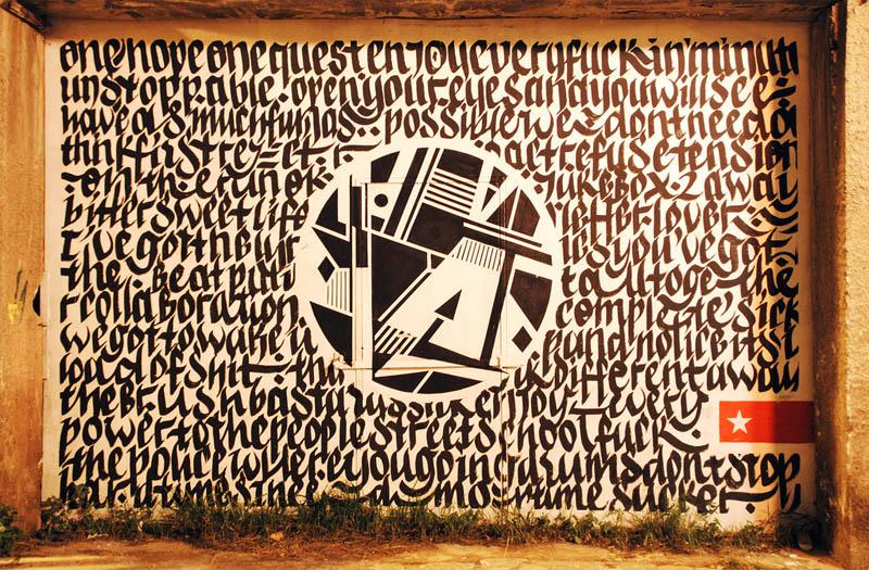 calligraffiti greg papagrigoriou street art calligraphy 20 Calligraffiti by Greg Papagrigoriou [25 pics]