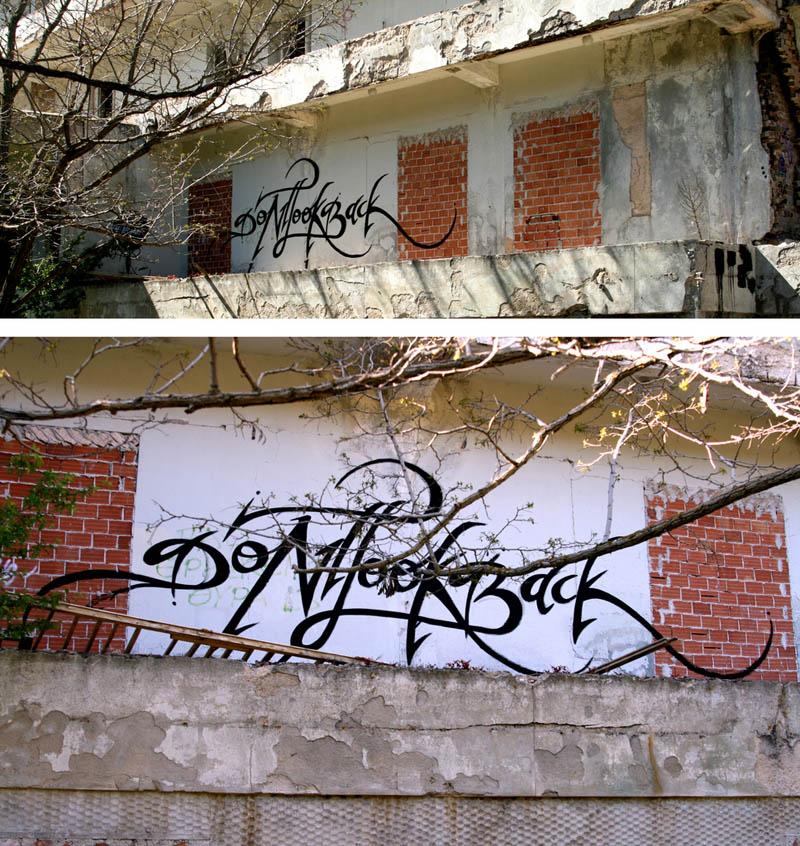 calligraffiti greg papagrigoriou street art calligraphy 6 Calligraffiti by Greg Papagrigoriou [25 pics]