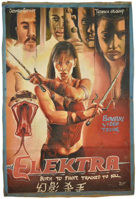 elektra Bootleg Movie Posters from Ghana