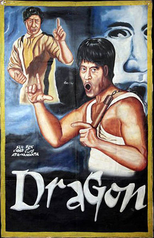 enter the dragon Bootleg Movie Posters from Ghana