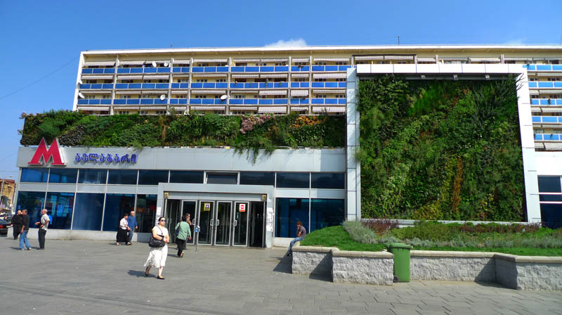avlabari station tbilisi georgia 3 15 Incredible Vertical Gardens Around the World