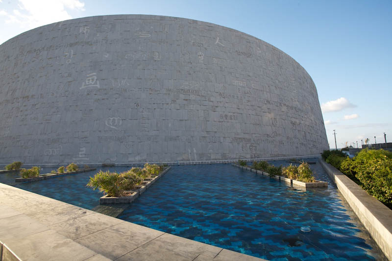 bibliotheca alexandrina rear exterior 15 Beautiful Libraries Around the World