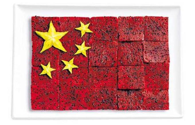 中国の国旗食品から作られた18国旗の食品から作られた国旗