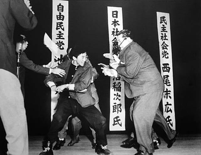 death of inejiro asanuma head of japanese socialist party oct 12 1960 This Day In History   October 12th
