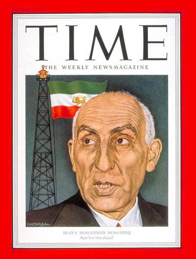 iraninan coupe detat 1953 mossaddegh time 4 june 1951 cover This Day In History   October 19th