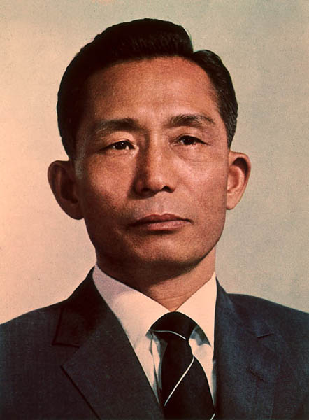 park chung hee This Day In History   October 26th