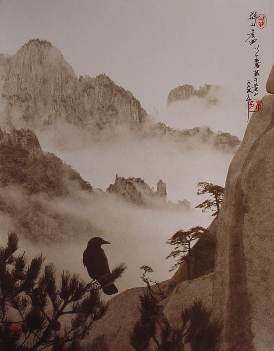 Photos Made to Look Like Traditional Chinese Paintings ...