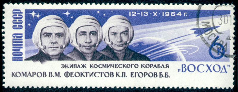 soviet union 1964 stamp voskhod 1 This Day In History   October 12th
