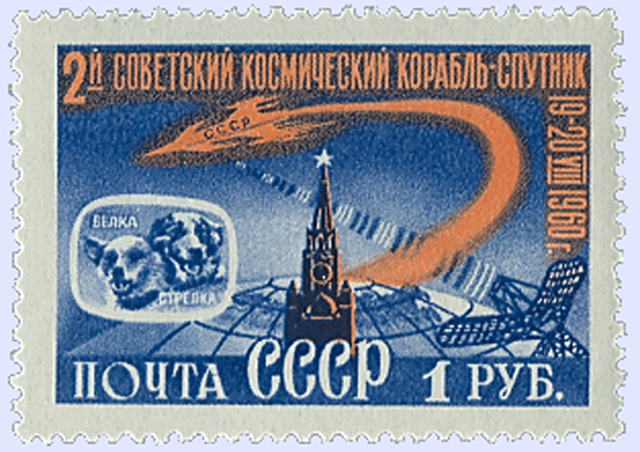 ussr stamp 1 ruble belka strelka This Day In History   October 19th