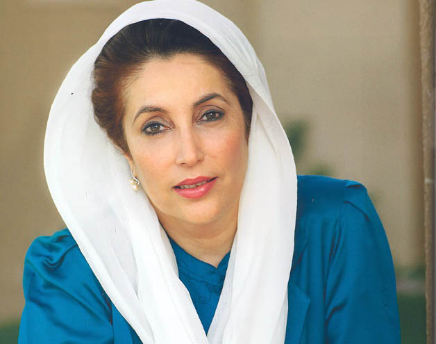 benazir bhutto This Day In History   November 16th