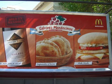 mcwine mendoza 29 Exotic McDonalds Dishes Around the World