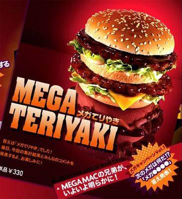 mega teriyaki mcdonalds 29 Exotic McDonalds Dishes Around the World