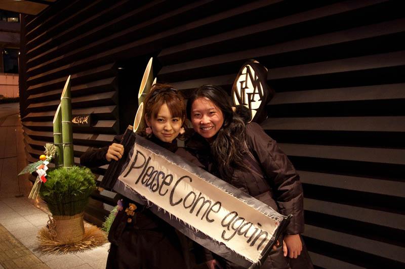 ninja akasaka restaurant tokyo 3 3 Bizarre Theme Restaurants in Tokyo, Japan