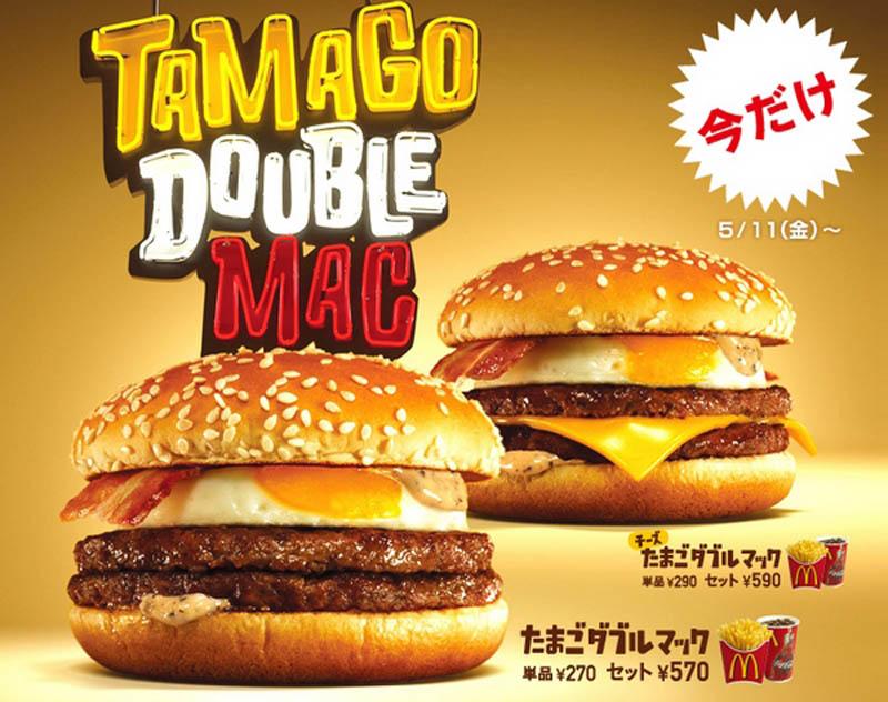 tamgao double mac japan 29 Exotic McDonalds Dishes Around the World