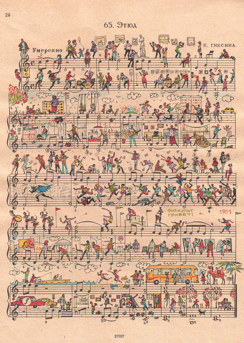 drawing art on sheet music bringing to life by people too 1 Using Art to Bring Sheet Music to Life