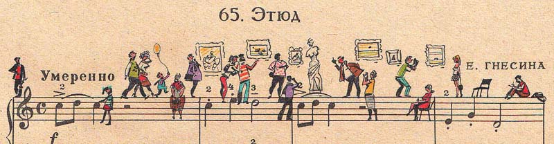 drawing art on sheet music bringing to life by people too 16 Using Art to Bring Sheet Music to Life