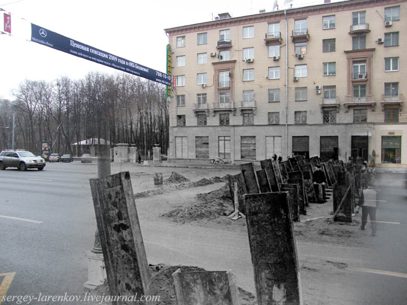 defense of moscow 1941 2009 blending wwii pics into present day scenes Blending Scenes from WWII into Present Day