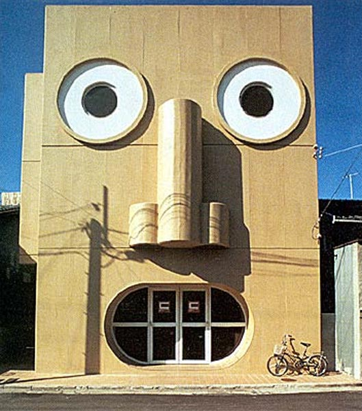 buildings with unintentionally funny faces 4 23 Buildings with Unintentionally Funny Faces