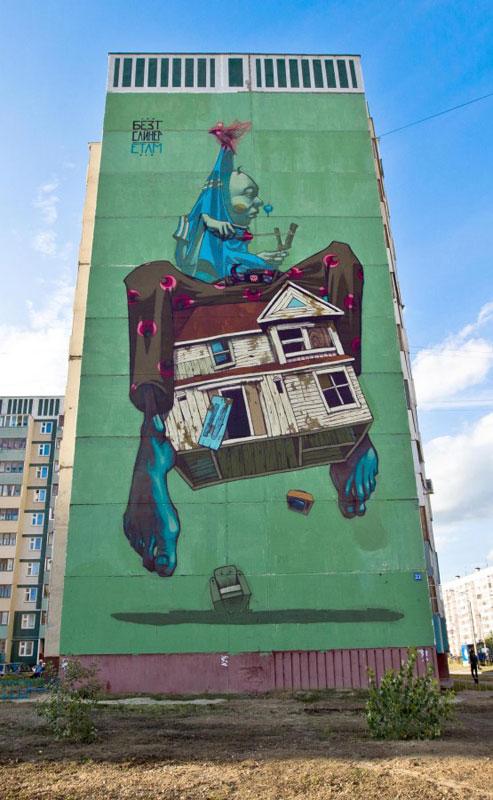 etam cru street art removal kazan russia 2012 mural Colossal Street Art by Sainer and Bezt