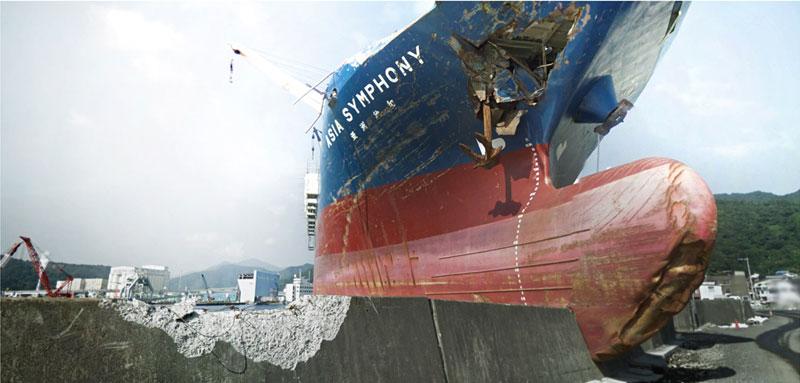 symphony aaron hobson google street view Exploring the World through Google Street View