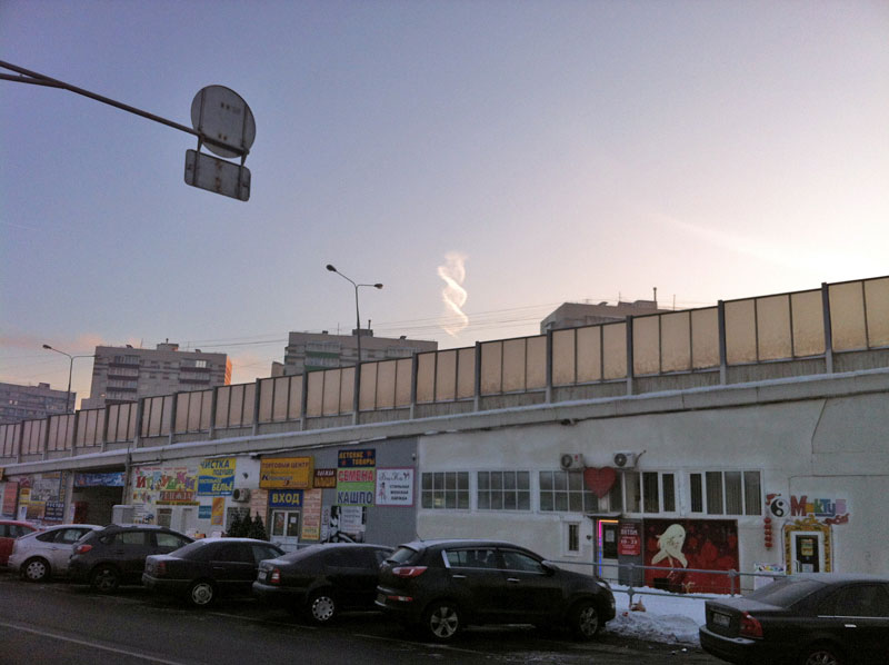 double helix cloud contrail spotted near moscow russia December-24-2012 donskoi92