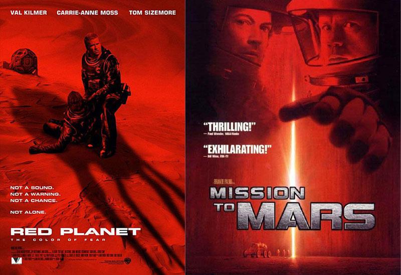 mission to mars movie robot - photo #24