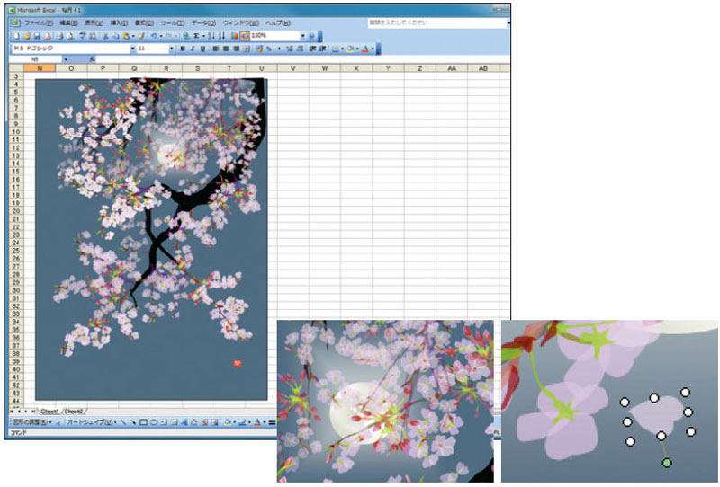 excel spreadsheet art tatsuo horiuchi 2 Photos Made to Look Like Traditional Chinese Paintings