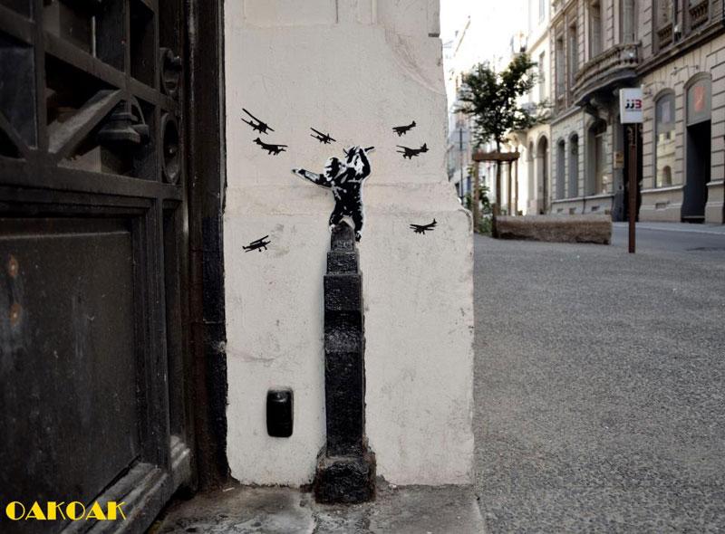 oak oak street art (6)
