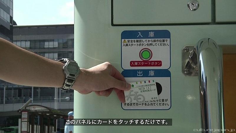 japan underground bike storage parking system by giken (8)