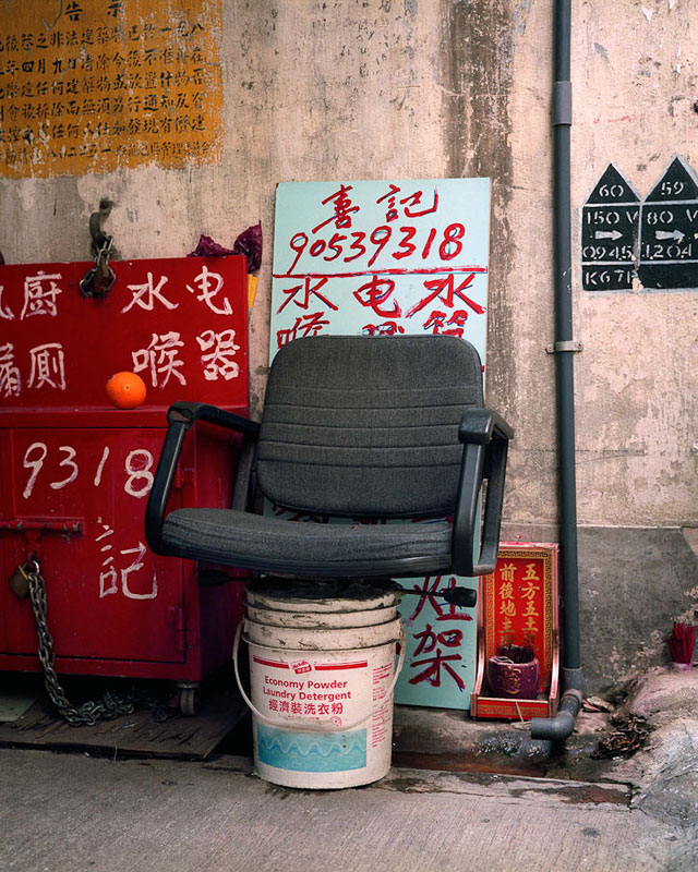 homemade chairs on the streets of china michael wolf (5)