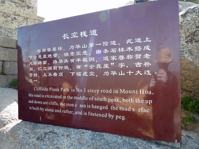 south-peak-cliffside-plank-path-hua-shan-china-(13)