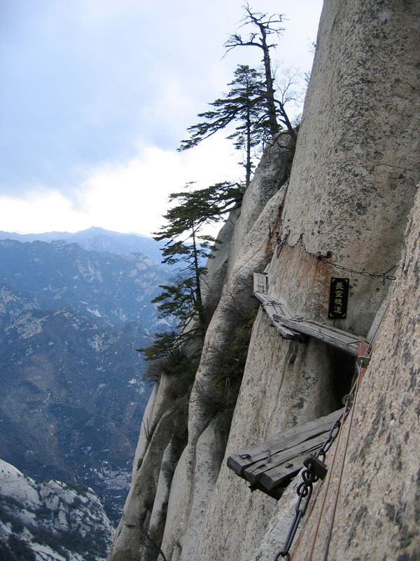 south peak cliffside plank path hua shan china 3 A World Heritage Site Railway Route through the Swiss Alps