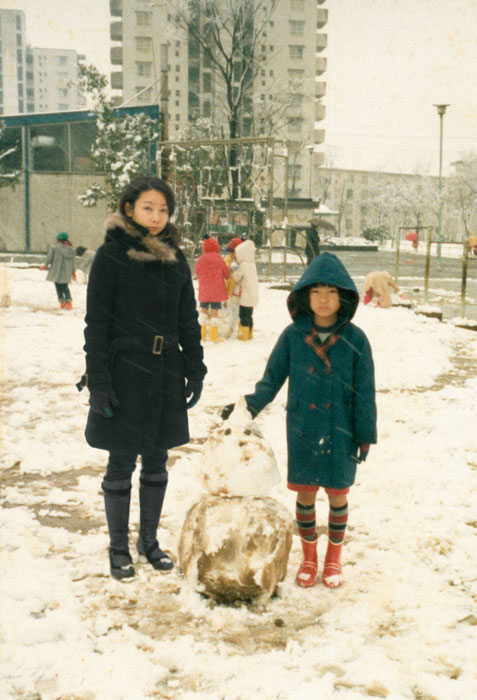 otsuka1-1980-2009-Nagayama-Japan