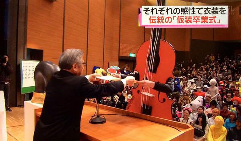 Kanazawa-College-of-Art-lets-students-wear-costumes-to-graduation-big-cello