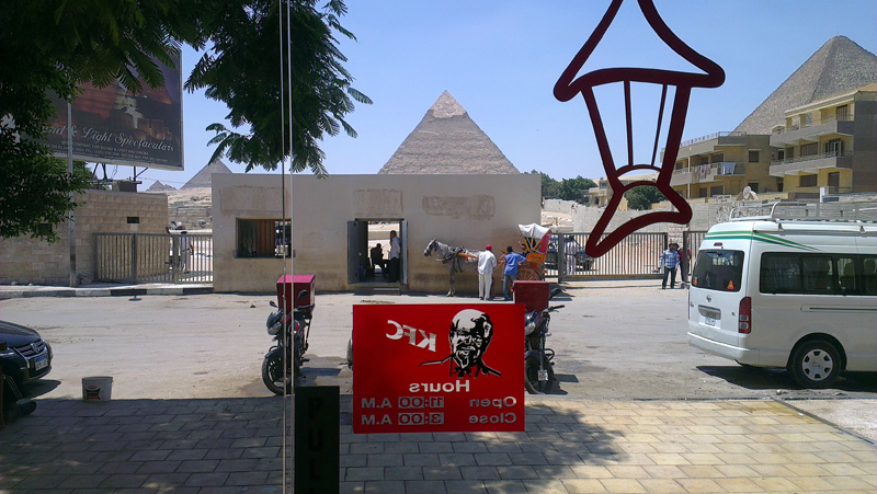 Giza from a KFC; Photograph by houstonau on reddit
