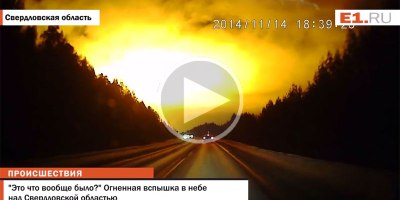 Huge Fiery Flash in the Sky Seen in Russia