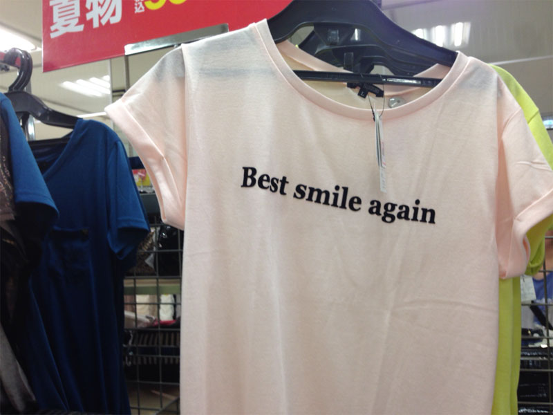 d47f60df Japanese Discount Store Shirts with Random English Words «TwistedSifter