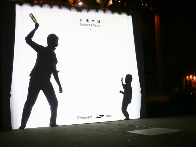 south korea child abuse prevention PSA shadow silhouette (1)