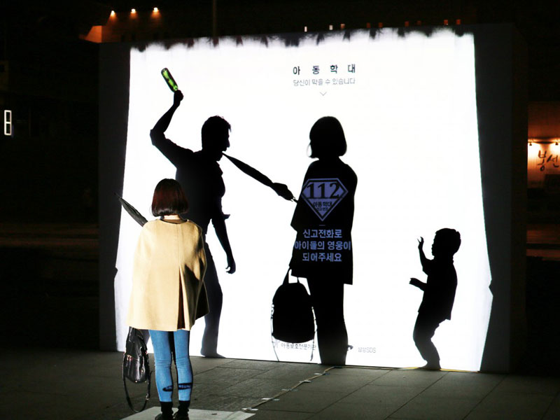 south korea child abuse prevention PSA shadow silhouette (4)