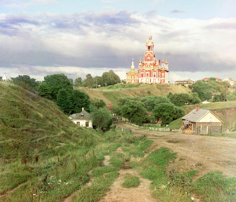 Image result for Prokudin-Gorsky