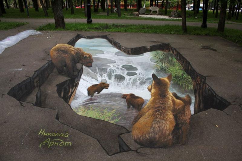 3D Sidewalk Paintings by Nikolaj Arndt (4)