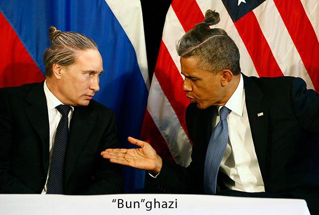 if politicians had man buns (20)