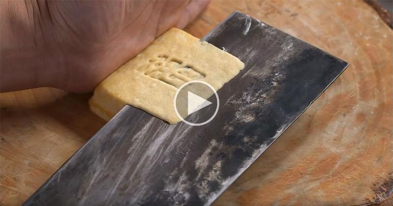Chinese Chef's KnifeSkills
